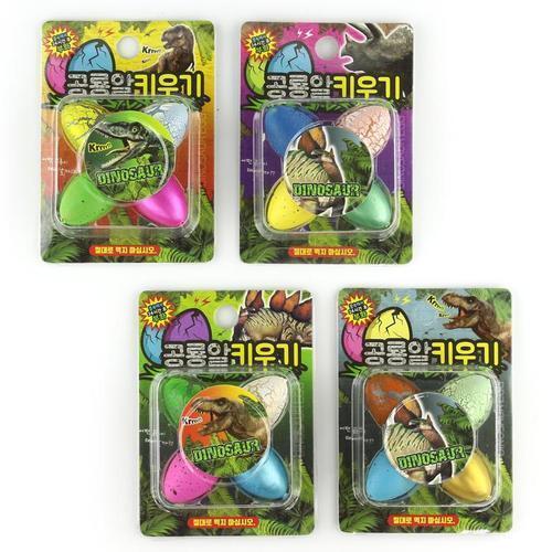 아이윙스 1000 공룡알키우기 24시간후 부화 곤충학습 어린이 단체선물