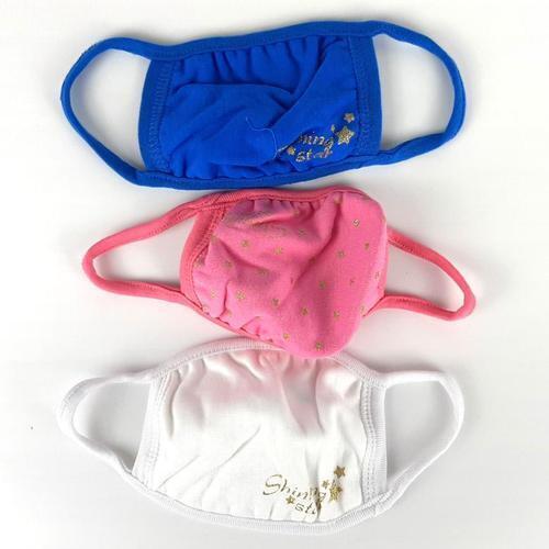 아이윙스 2000 항균 칼라 마스크 어린이 면마스크