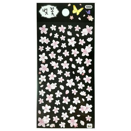 아이윙스 1000 PVC 벚꽃 데코스티커 꽃잎스티커