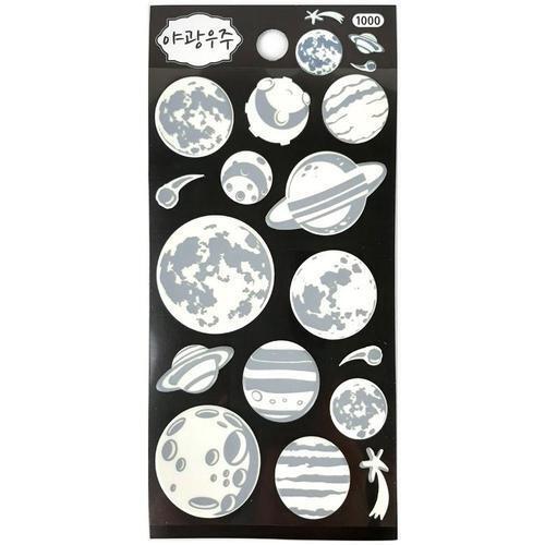 아이윙스 1000 폭신 우주별 야광스티커