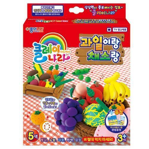 아이윙스 5000 종이나라 클레이나라 과일이랑채소랑